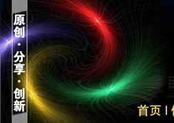 感触2005--首届全球中文博客大奖赛
