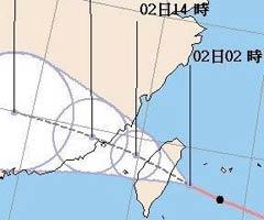 """台风""""泰利""""登陆途径"""