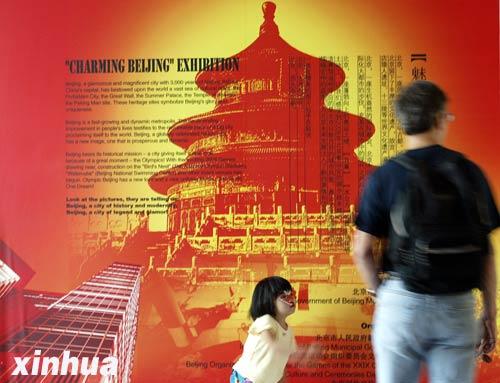 美国观众热看魅力北京京剧脸谱占据美报头版(图)
