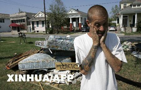 飓风暴露美种族阶级问题 考验美利坚民族凝聚