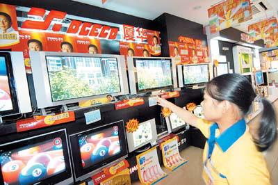 时报记者陆明杰摄   近日,联合国世界名牌协会对中国平板彩电的调查