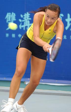图文:十运会网球决赛阶段