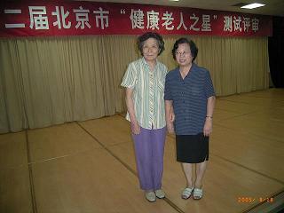 """北京市举办第二届""""健康老人之星""""评选活动"""