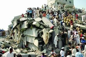 南亚遭7.6级地震袭击