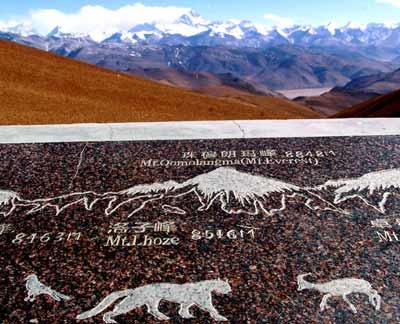 珠峰新高8844.43米(组图)