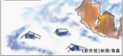 """珠峰""""身高""""缩水3.7米(组图)"""