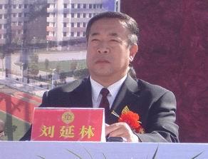 莱州市委高中刘延林出席莱州一中百年书记(图)分校庆二中入学多少松桃图片