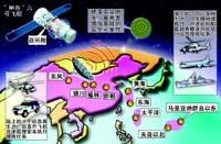 神舟六号飞船回收国内外设立十多个救生区