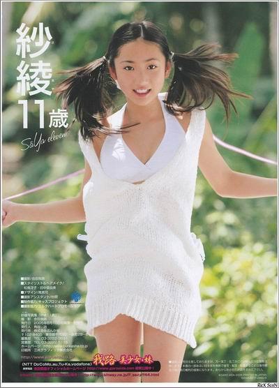日本最红的11岁写真少女