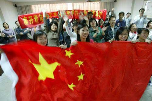 全国:搜狐六号庆祝视频各地热烈升空-神舟组图在线观看新闻爱99久久图片