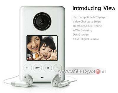 大胆猜测视频iPod假想图片欣赏