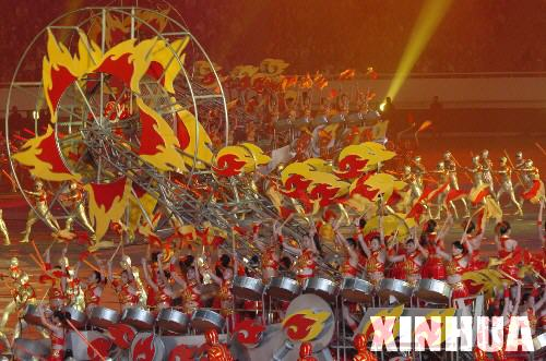 和国第十届全国运动会开幕式在南京奥体中心开幕.图为文艺表演.
