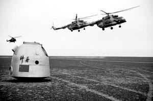 专家称神六4时30分返回内蒙古四子王旗主着陆场