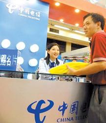 3G将导致中国电信市场格局重组