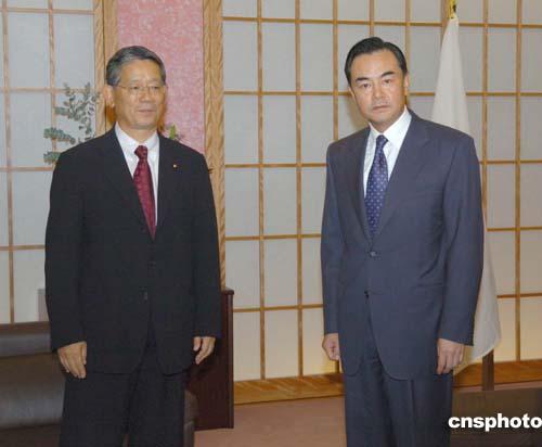 王毅紧急约见日本外相