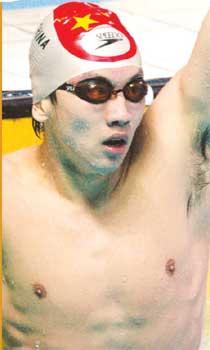 [辽宁]200米蛙泳