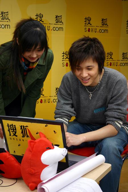 《十八岁天空》李智楠做客明星在线
