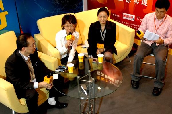 数码天下产品经理沙龙:2005通信展之UT斯达康