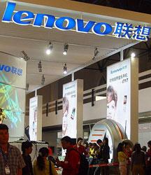 联想400万像素手机V920强攻高端市场