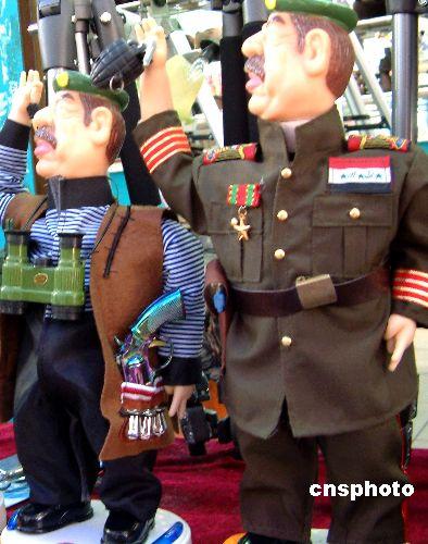 图:萨达姆模型玩具受欢迎