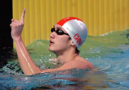 图文:十运游泳比赛结束