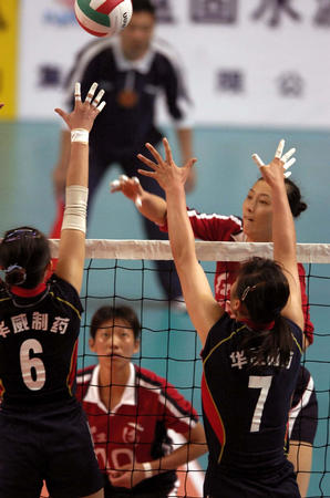 图文:十运会女子排球