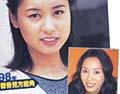 香港女星整容档案曝光