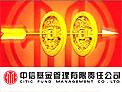郑州北大学城生活园信托财产优先受益权受让集合资金信托计划