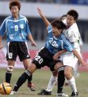 图文:十运女足赛北京队夺金 两队队员在拼抢