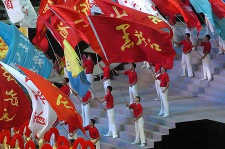 [体坛聚焦](3)第十届全国运动会隆重闭幕