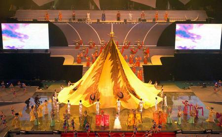 [体坛聚焦](5)第十届全国运动会隆重闭幕