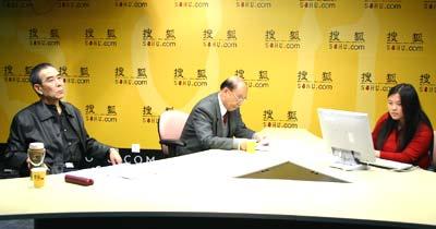 原人事部副部长和前公务员命题组长做客搜狐实录