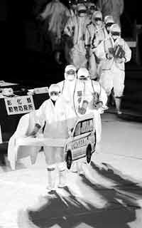 台湾发现今年首例禽流感病例 台湾股市持续下跌