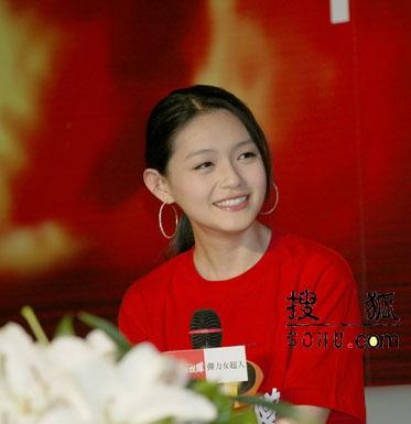 日版道明寺没下巴 国内网友提出让李湘演杉菜