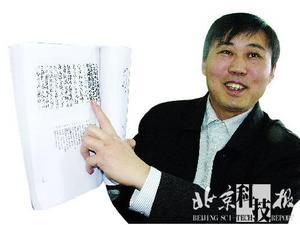中国最早离婚协议书 唐朝人提倡好合好散?