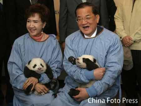 组图:连战参观卧龙大熊猫自然保护区