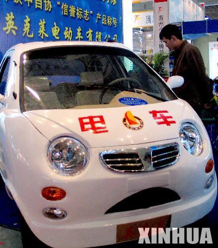 四轮电动车现身南京