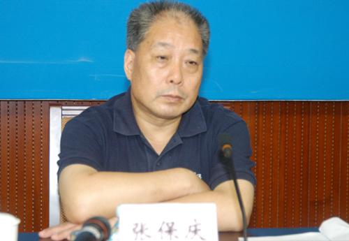 国务院新任免:免去张保庆的教育部副部长职务