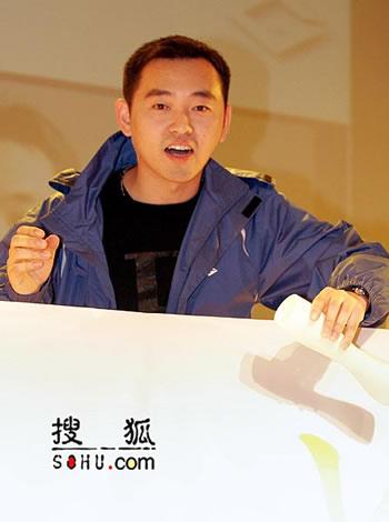 陆毅孔令辉等出席运动品牌格威特18周年庆典