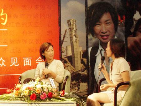 凤凰卫视精彩节目《名人面对面》