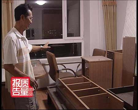 每周质量报告:木家具甲醛超标让人有家不敢回