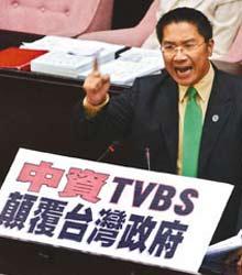 TVBS因揭露高捷弊案遭绿营威胁