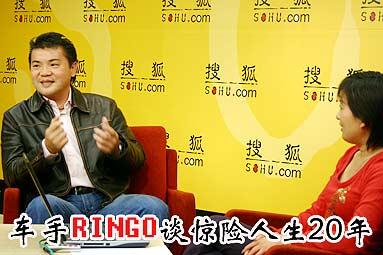 车手RINGO谈惊险人生20年