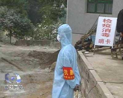 东方时空:目击湖南湘潭禽流感疫情(组图)