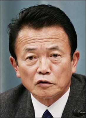 小泉新内阁八之最:最引争议外务大臣麻生太郎
