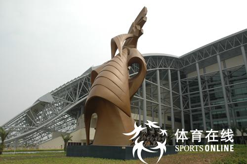 澳门东亚运动会体育馆成为澳门的标志性建筑(组图)