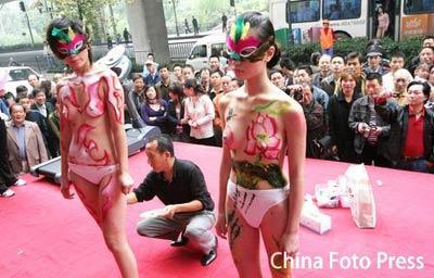人体艺术lu_组图:裸体模特的多彩人生