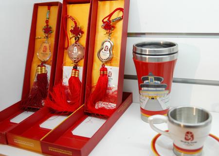 图文:北京2008年奥运会特许商品计划正式启动