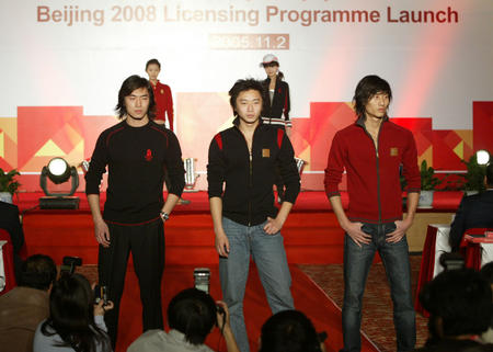 图文:北京奥运特许商品计划启动 模特展示服装