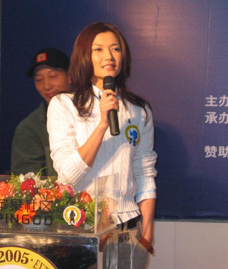 明星代表姜培琳小姐致辞